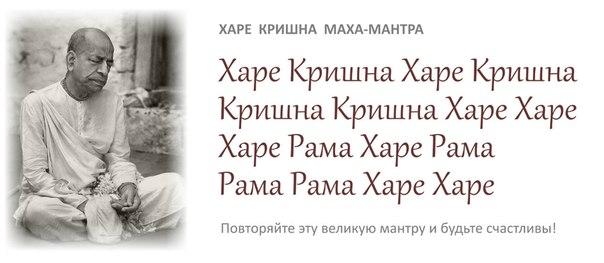 Картинки по запросу Харе Кришна