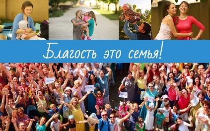 17-ый фестиваль «БЛАГОСТЬ» с Олегом Торсуновым с 20 сентября по 3 октября в Анапе!
